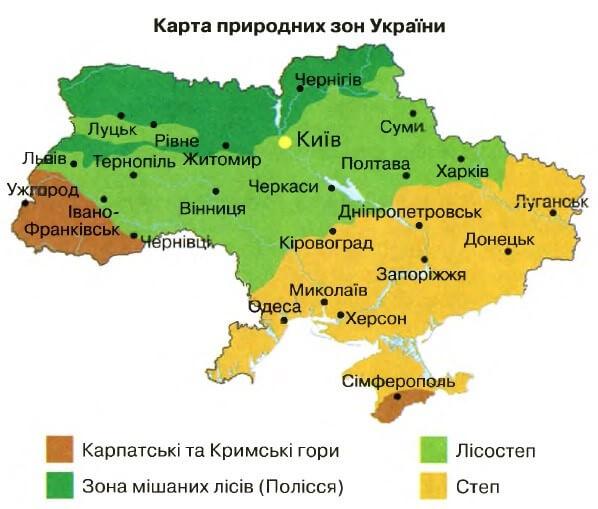 Карта посіву кукурудзи